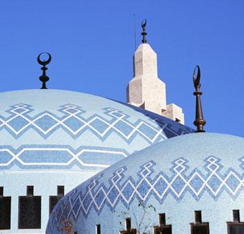 Islam « Restless Pilgrim