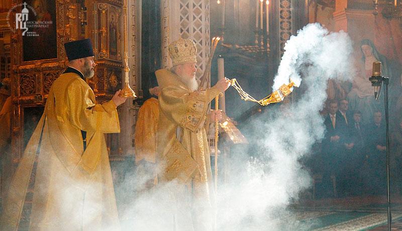 Sunday School: The Divine Liturgy – Restless Pilgrim